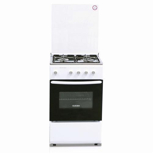 Cocina de gas 50x50 Blanco e Inox